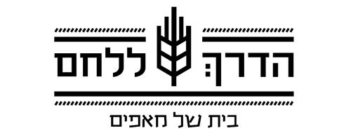 הדרך ללחם ראשון לציון